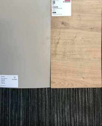8302 Hamilton Eiche / Cashmere (Boden Dark Bamboo)